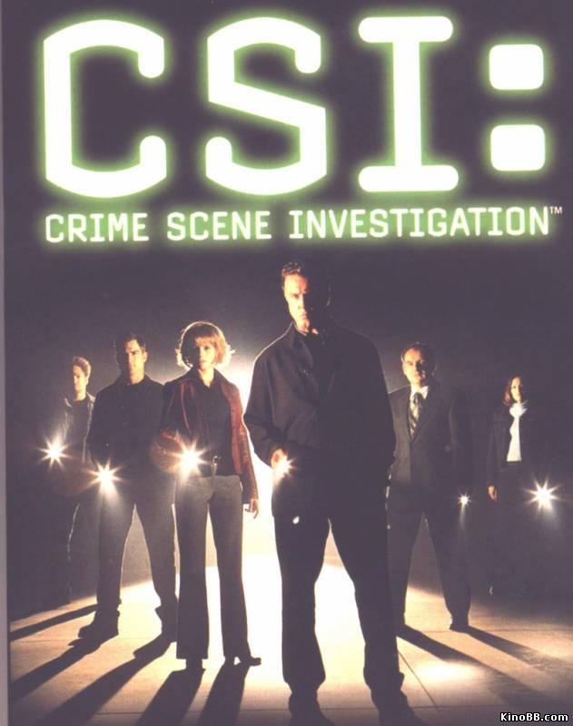 «Смотреть Онлайн Место Преступления Лас Вегас 4 Сезон» — 2005