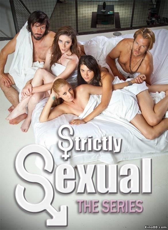 serial-tolko-seks-smotret-onlayn